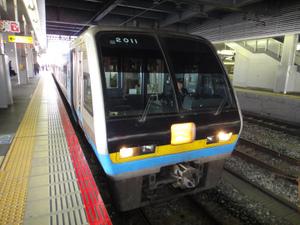 Dsc02045