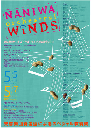 Flyer_now_20111